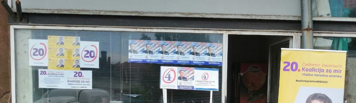 Partidul neamului rumânesc iese la alegerile locale 2020 la Cucevo și Bolievaț
